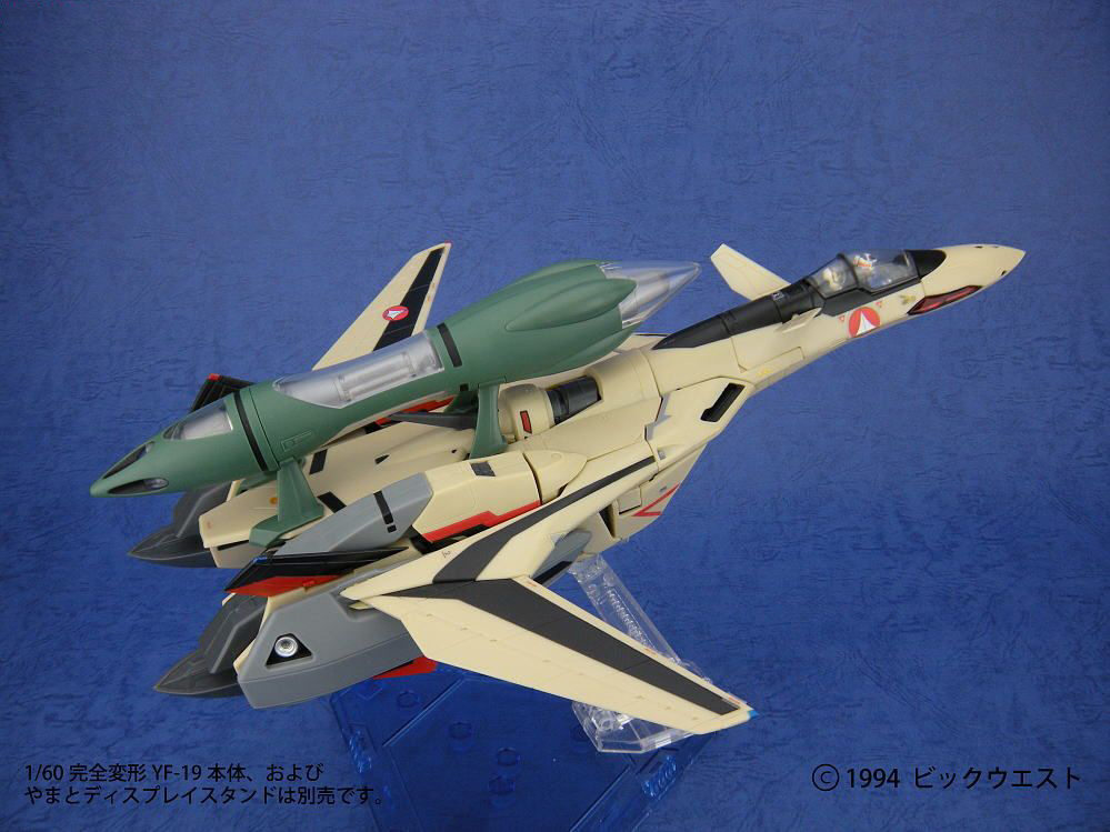 macross plus - photo #32