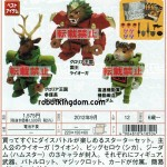 TakaraTomy-Beast-Fight-Collection-001