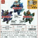 TakaraTomy-Beast-Fight-Collection-002