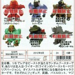 TakaraTomy-Beast-Fight-Collection-003