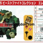 TakaraTomy-Beast-Fight-Collection-005
