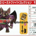 TakaraTomy-Beast-Fight-Collection-010