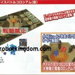 TakaraTomy-Beast-Fight-Collection-014