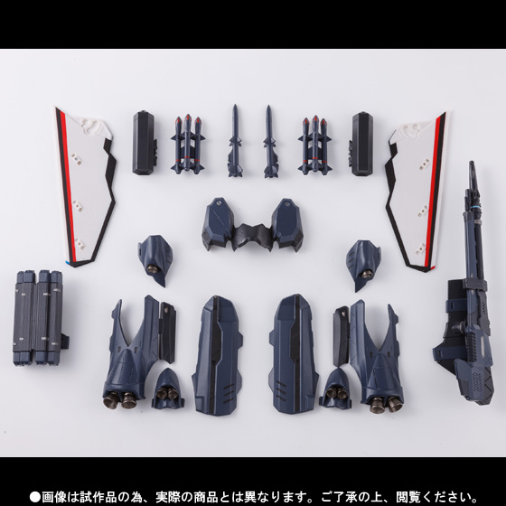 DX-VF171EX-Armor-Parts-07
