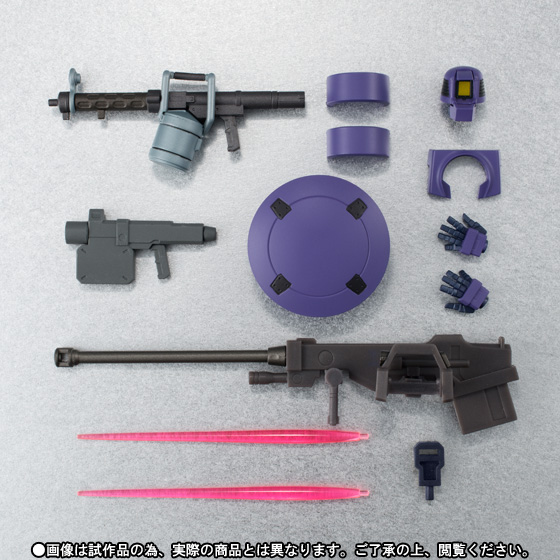 Robot-Damashii-SIDE-MS-Leo-Space-Type-Option-Parts