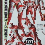Revoltech-Iron-Man-Mark-V