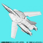 Bandai-172-VF-1-Perfect-Transformation-Model-01