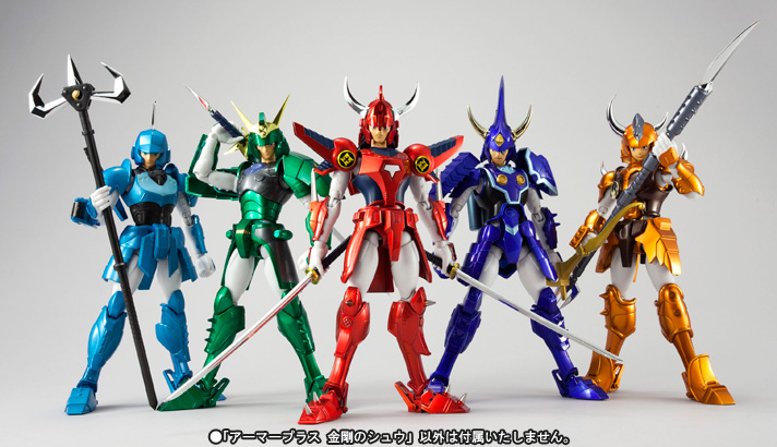 Samurai warriors saint seiya animes 80 39 s - Ronin warriors warlords ...