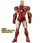 Revoltech-Iron-Man-Mark-VII--005