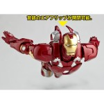 Revoltech-Iron-Man-Mark-VII--007