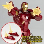 Revoltech-Iron-Man-Mark-VII--008