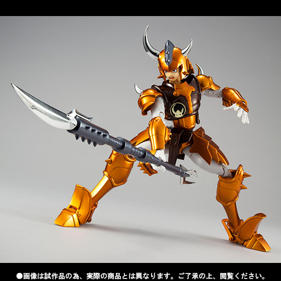 Armor plus ronin warriors kento the toyark news - Ronin warriors warlords ...
