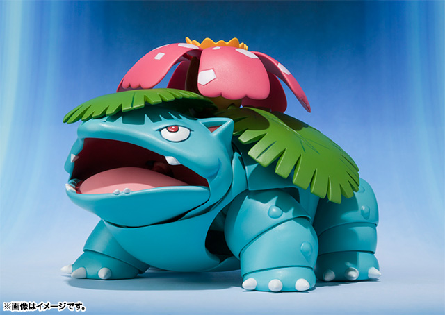 D arts venusaur the toyark news - Pokemon florizarre ...