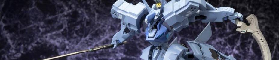 Muv Luv Alternative Shiranui Storm and Strike Vanguard Version 009