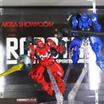 Robot Damashii SIDE MS Mercurious Vayeate