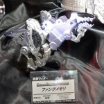 Tokyo Toy Show Bandai Complete Selection Modification Fang Memory