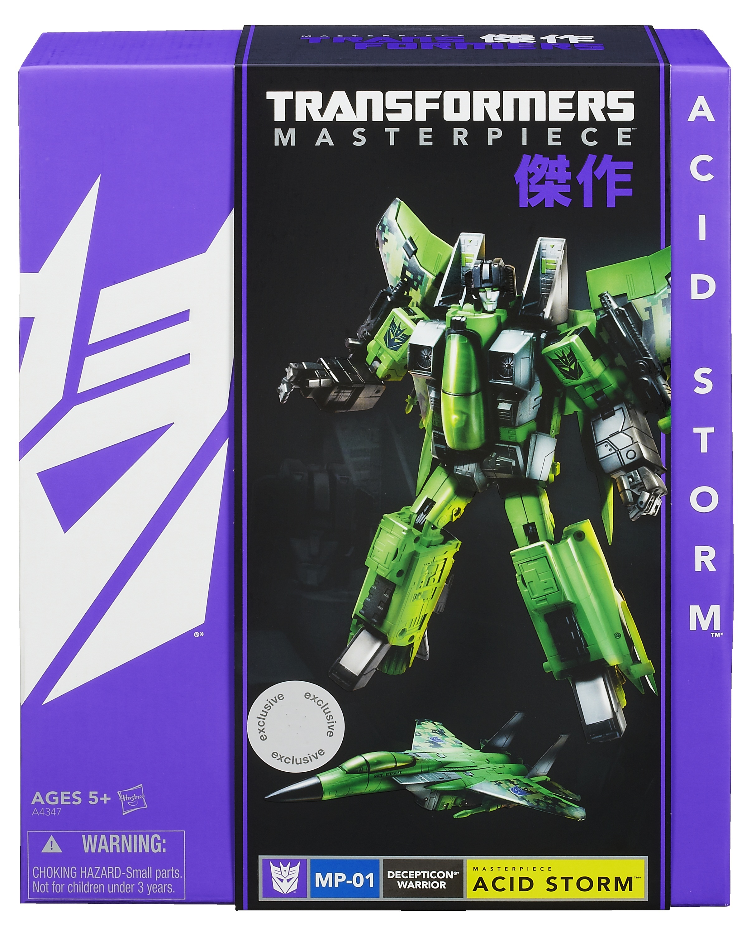 Transformers Masterpiece Acid Storm 1