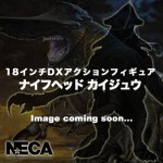 NECA Pacific Rim Knifehead 18 Inch Announcement