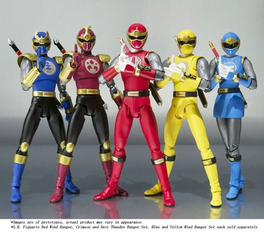 SH Figuarts Gouraiger and Hurricanger