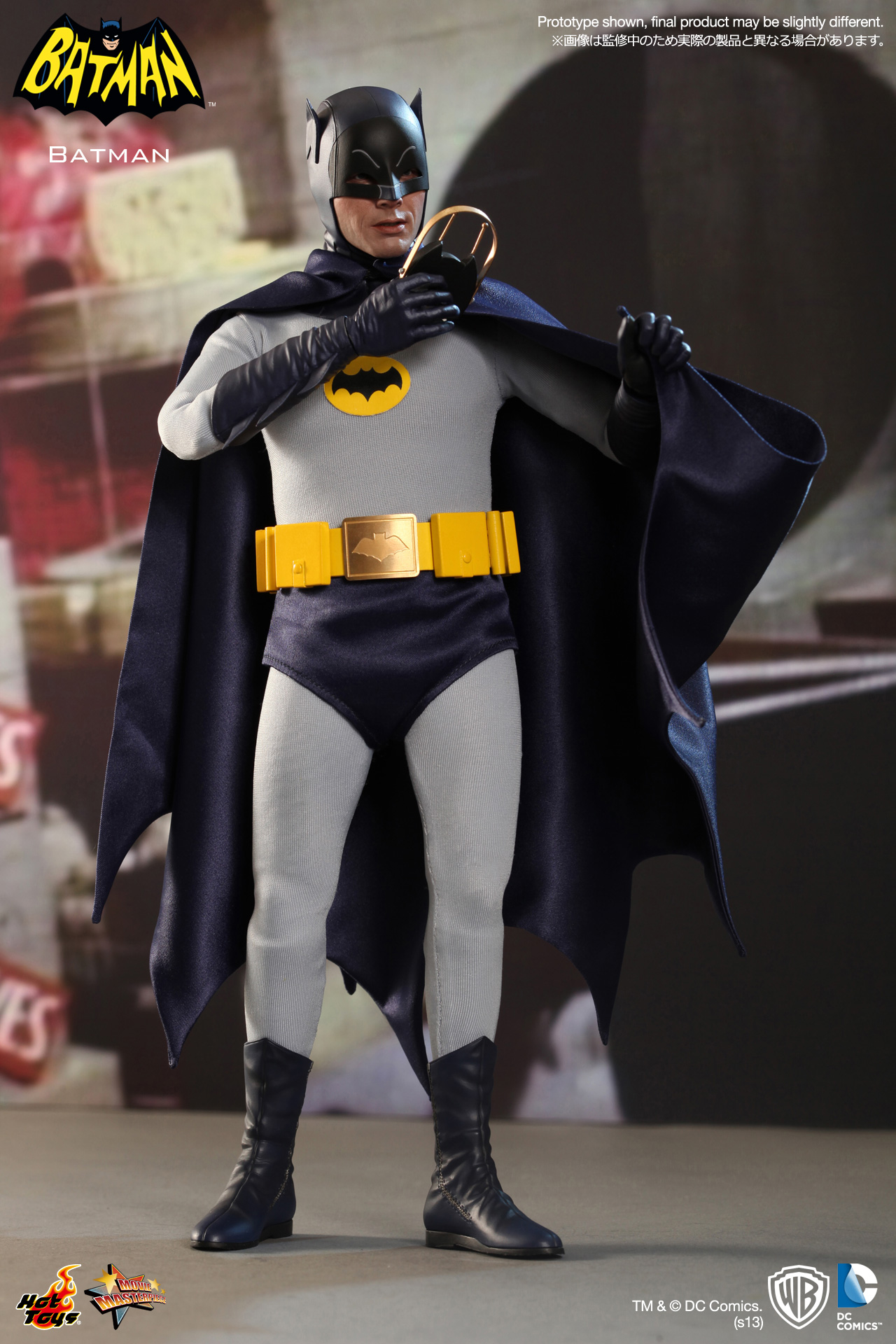 Hot Toys 66 Batman 01