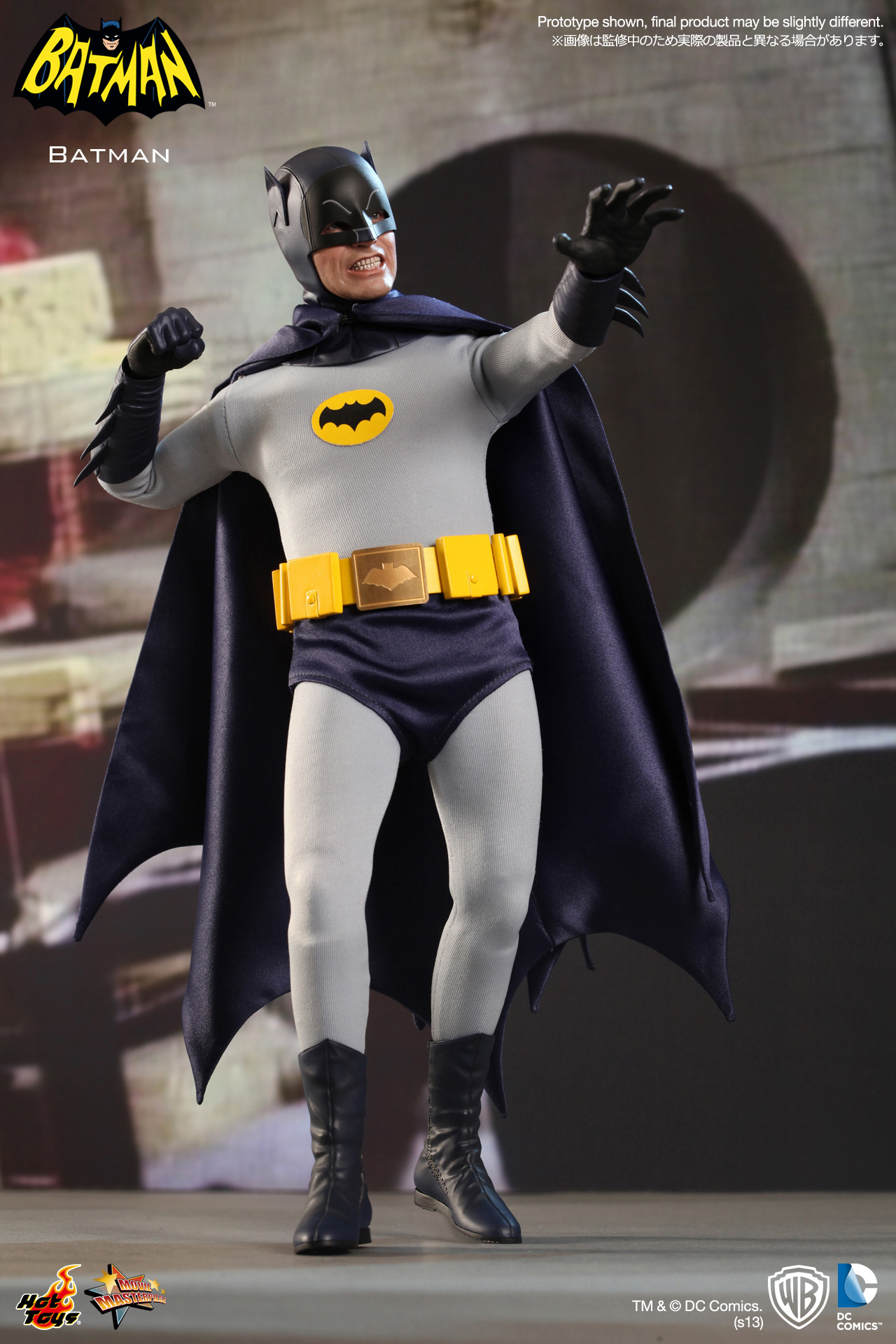 Hot Toys 66 Batman 02