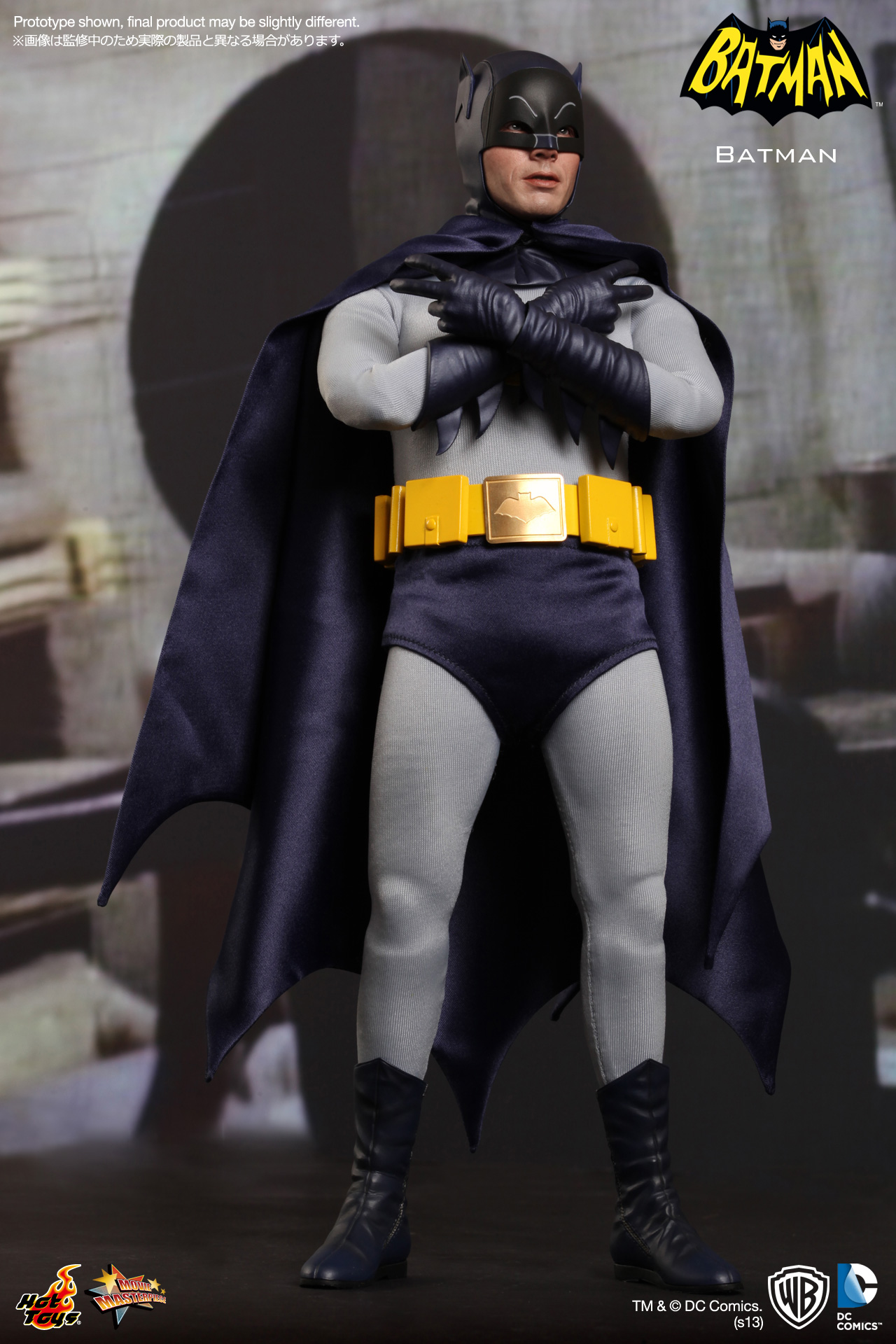 Hot Toys 66 Batman 03