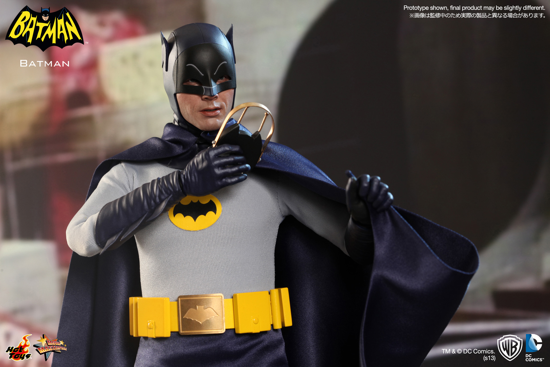 Hot Toys 66 Batman 07