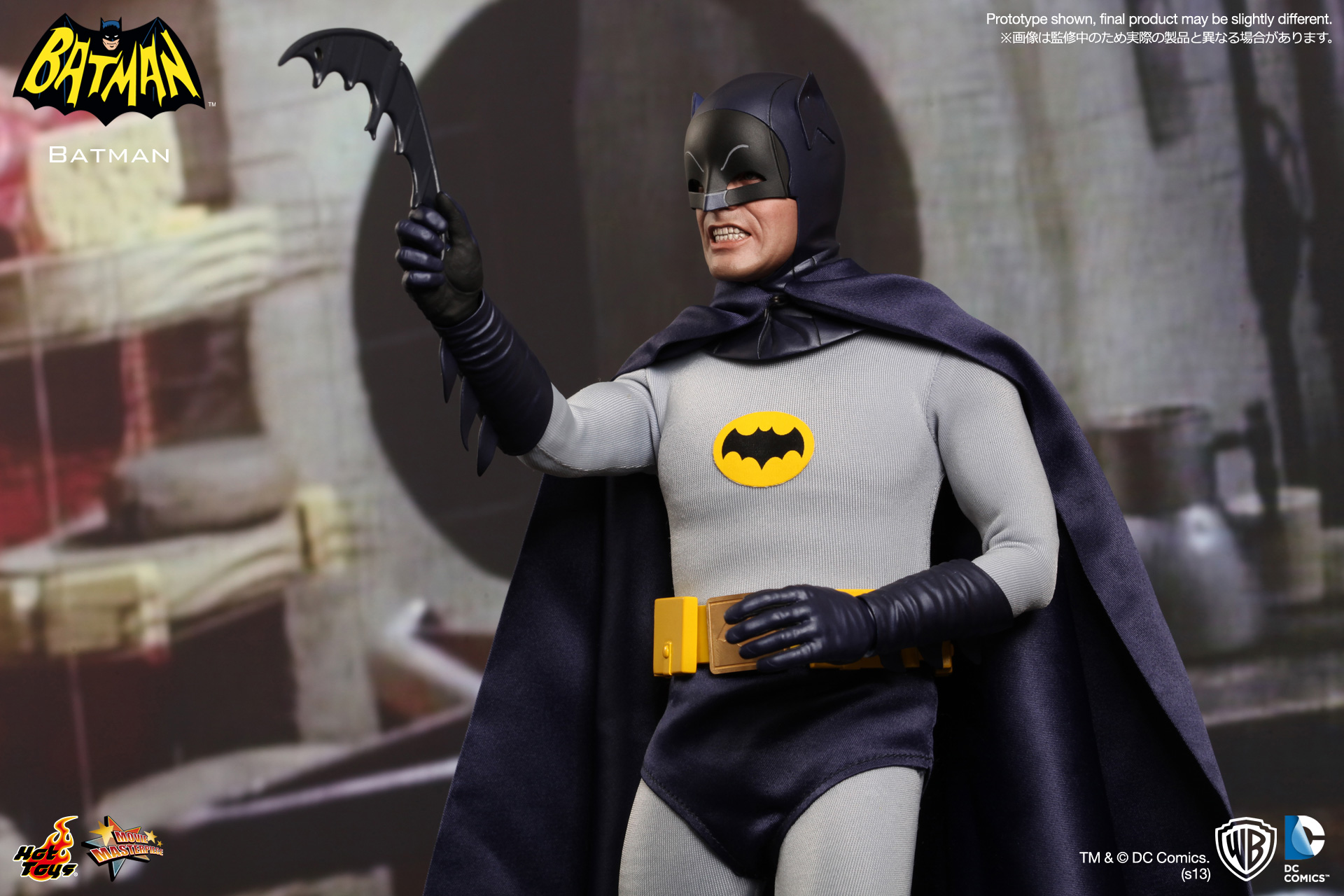 Hot Toys 66 Batman 08