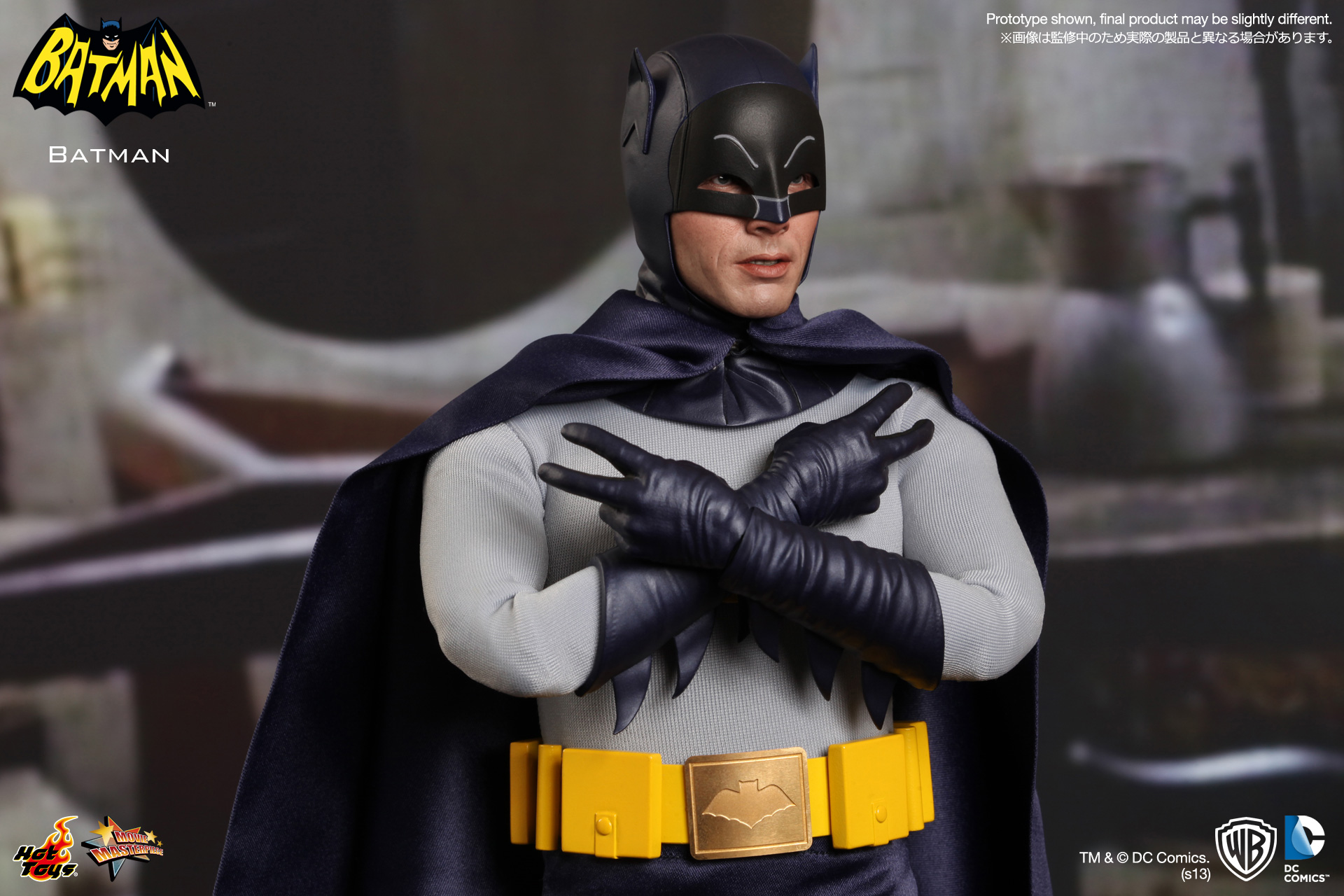 Hot Toys 66 Batman 09