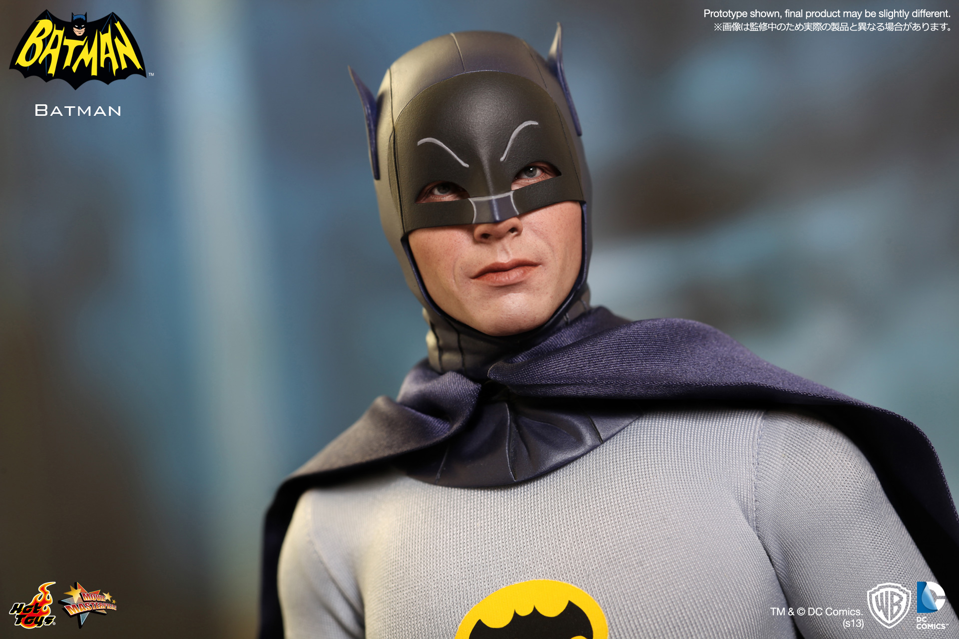 Hot Toys 66 Batman 11