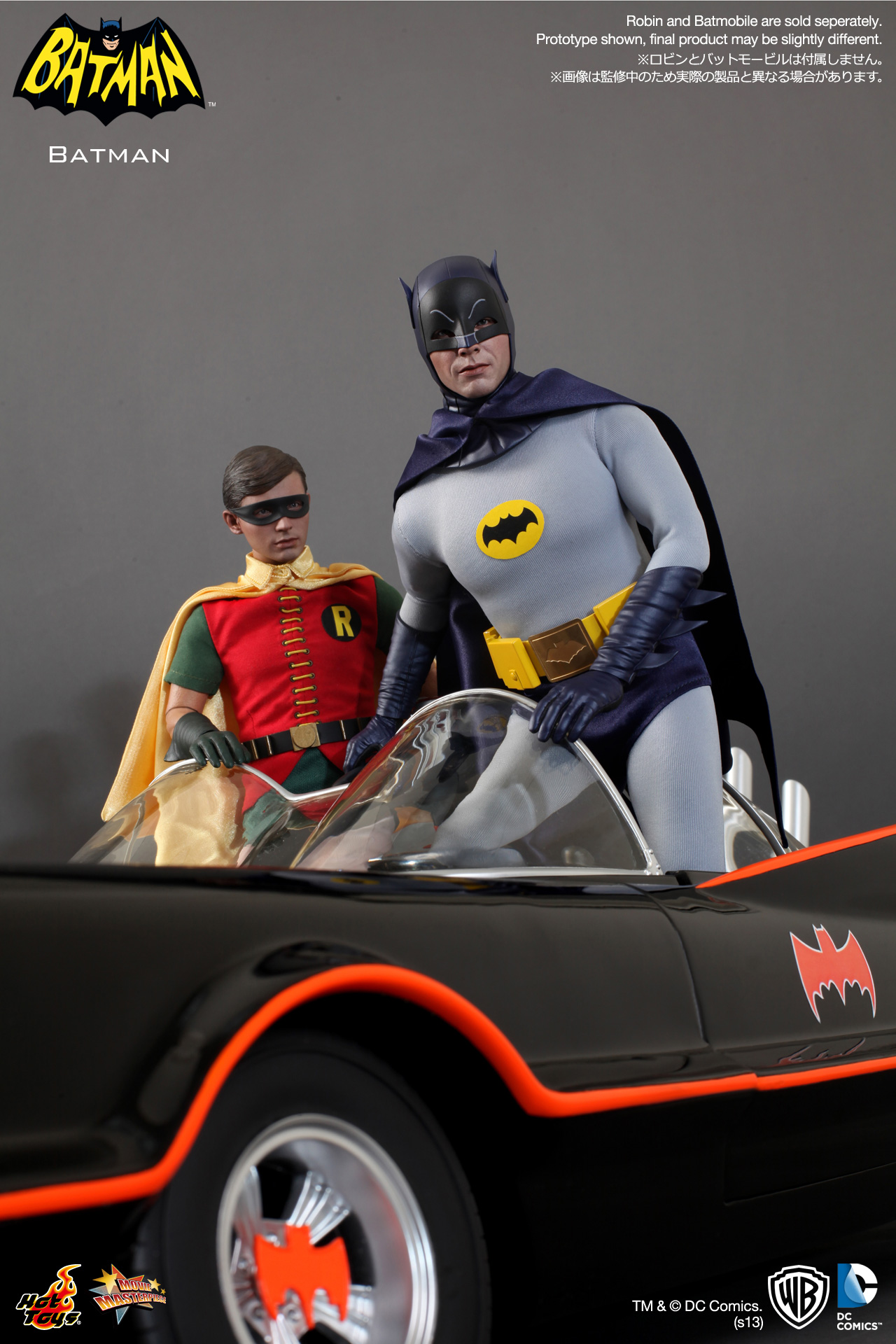Hot Toys 66 Batman 13