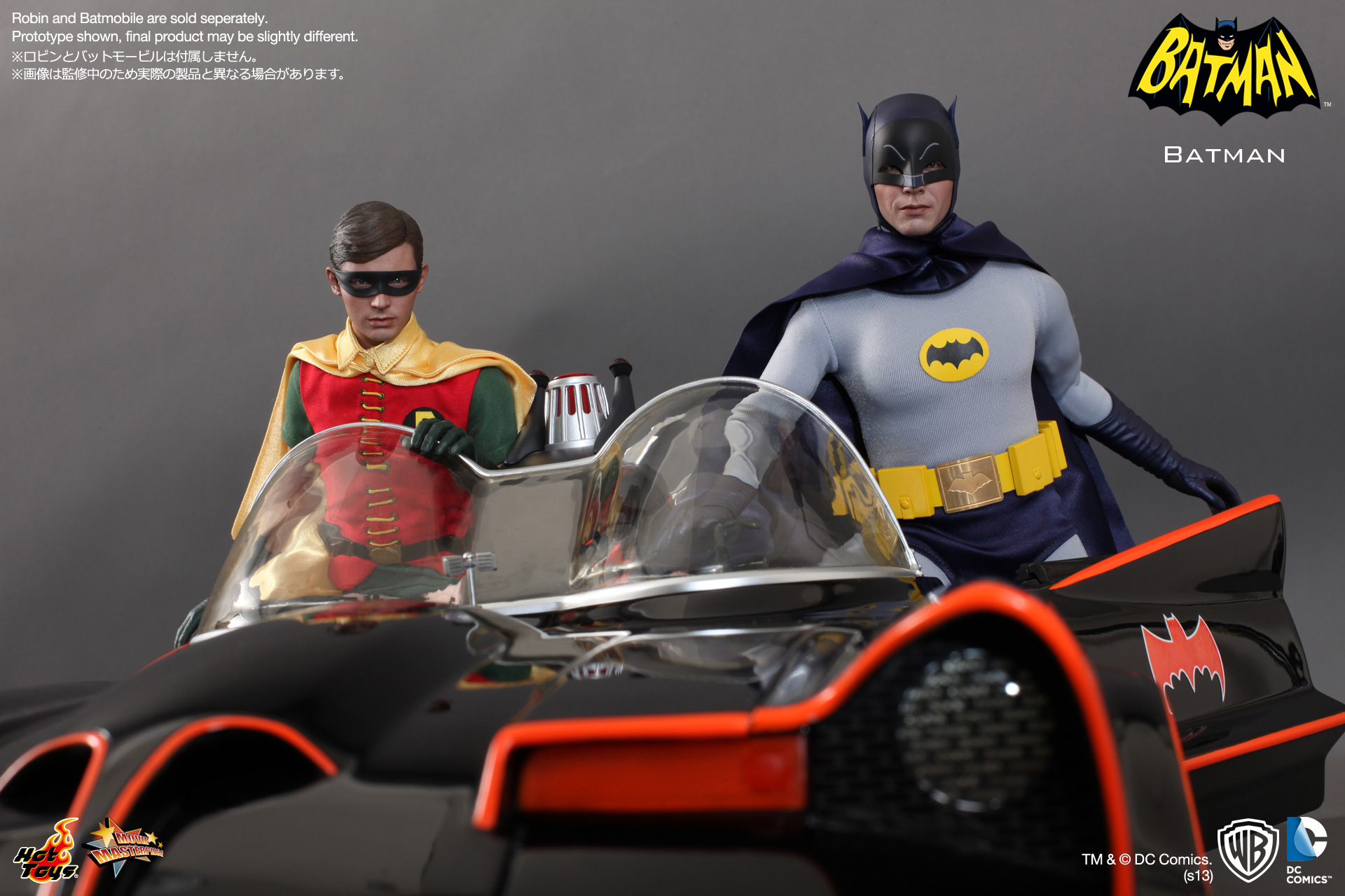 Hot Toys 66 Batman 14