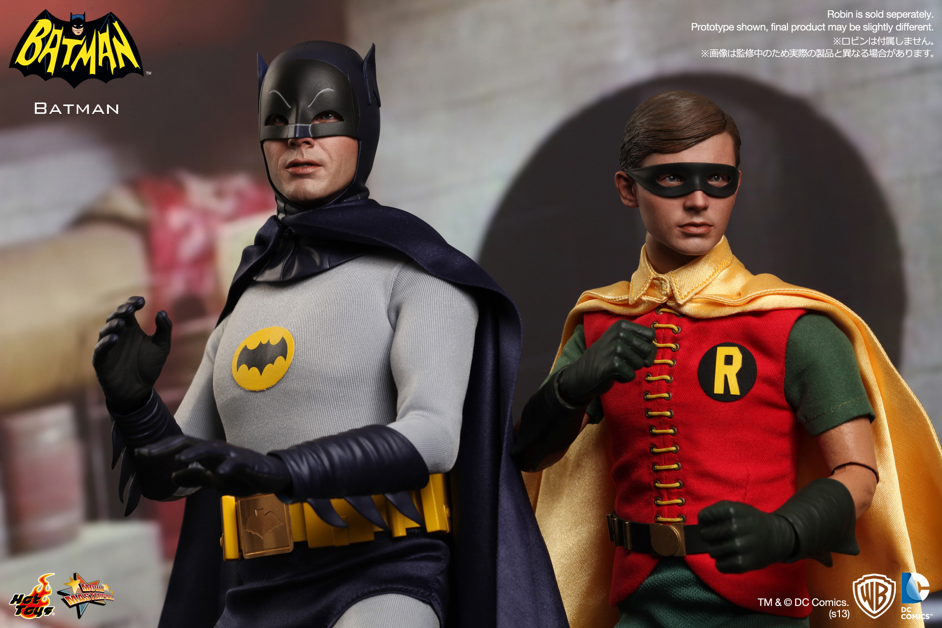 Hot Toys 66 Batman 16