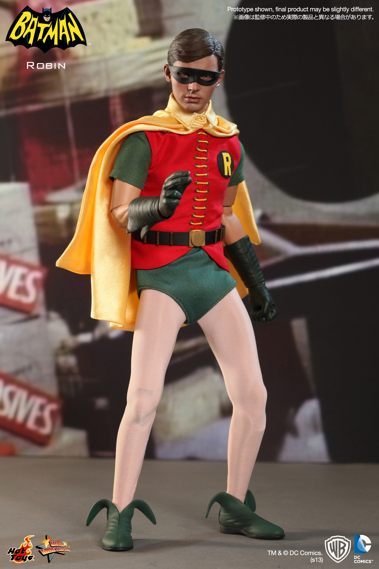 Hot Toys 66 Robin 01