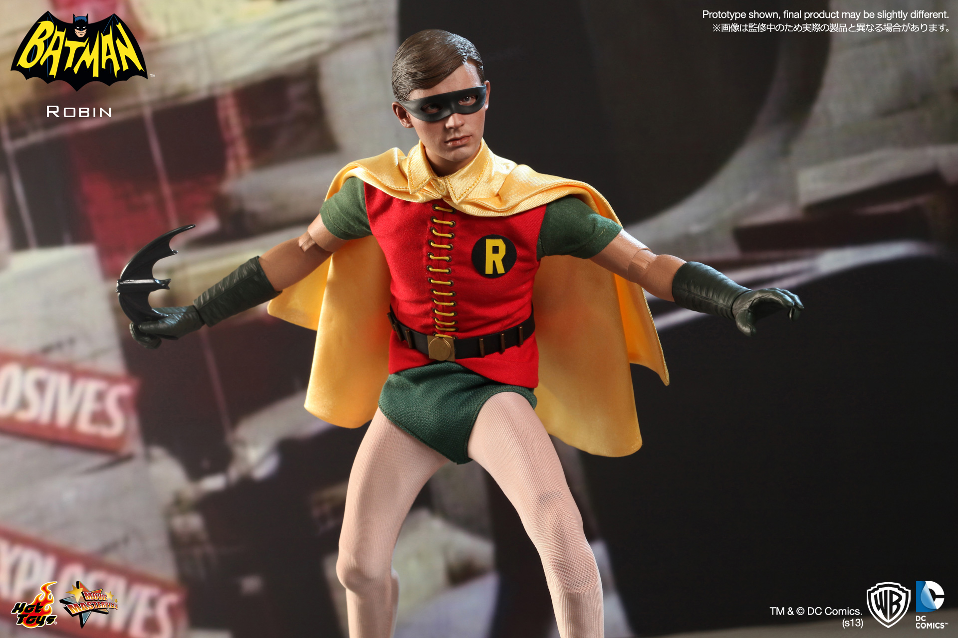 Hot Toys 66 Robin 02