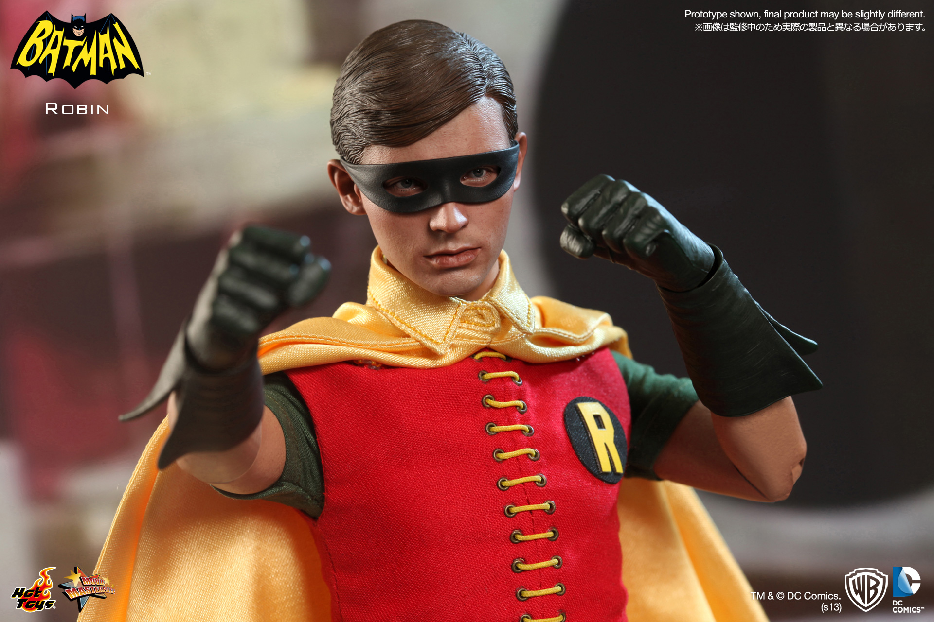 Hot Toys 66 Robin 04