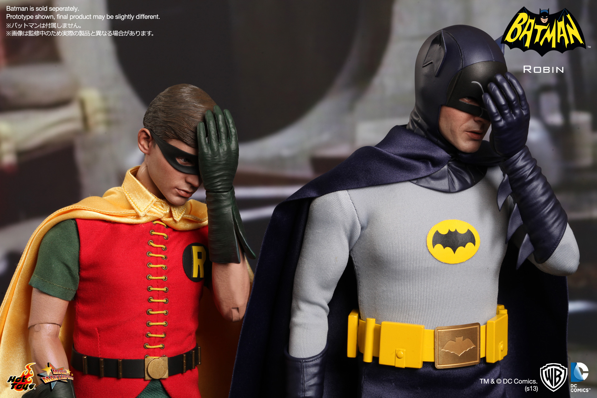Hot Toys 66 Robin 12