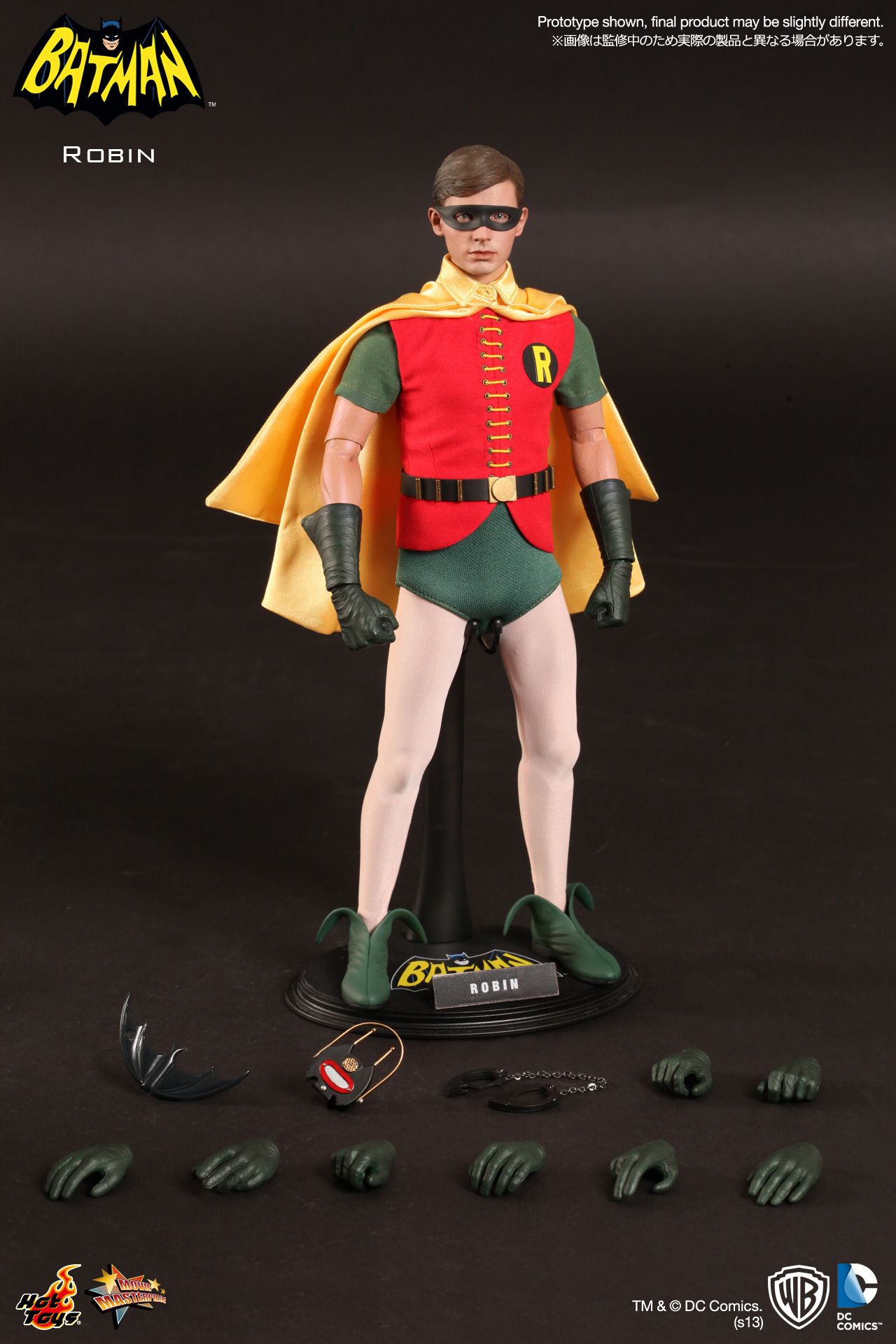 Hot Toys 66 Robin 13