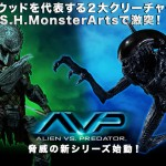 SH MonsterArts Alien VS Predator