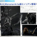 SH Monsterarts Alien