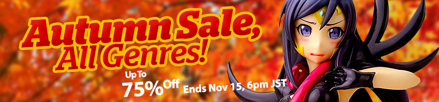 HLJ Autumn Sale 2013