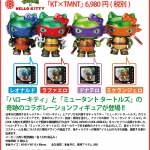 Hello Kitty X TMNT