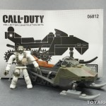 001 MEGA BLOKS Call of Duty Mountain Recon