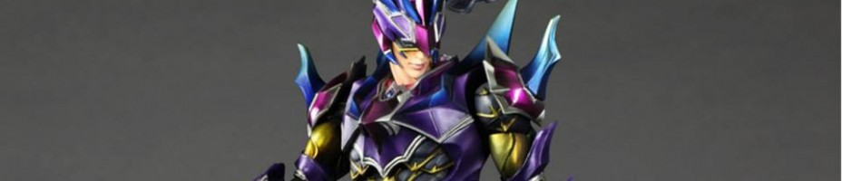 Final Fantasy Play Arts Variant Dragoon 2