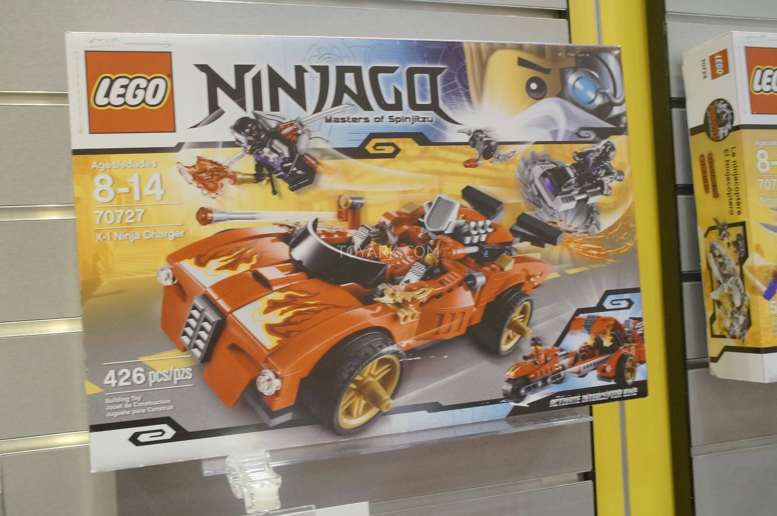 Toy-Fair-2014-LEGO-Ninjago-009.jpg