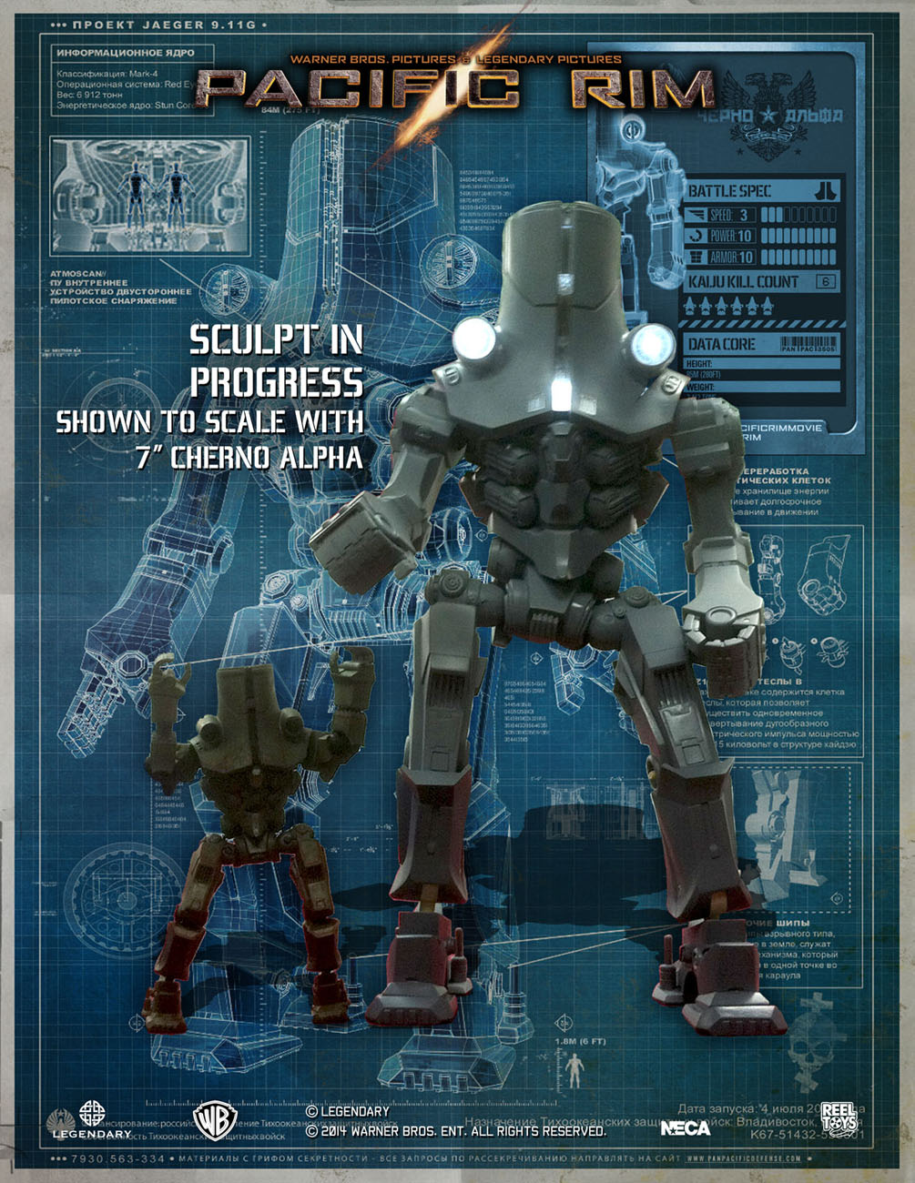 Pacific Rim toys and models - Page 143 - Toho Kingdom