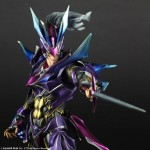Play Arts Kai Final Fantasy Variant Dragoon 006