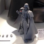 Kaiyodo Star Wars Darth Vader