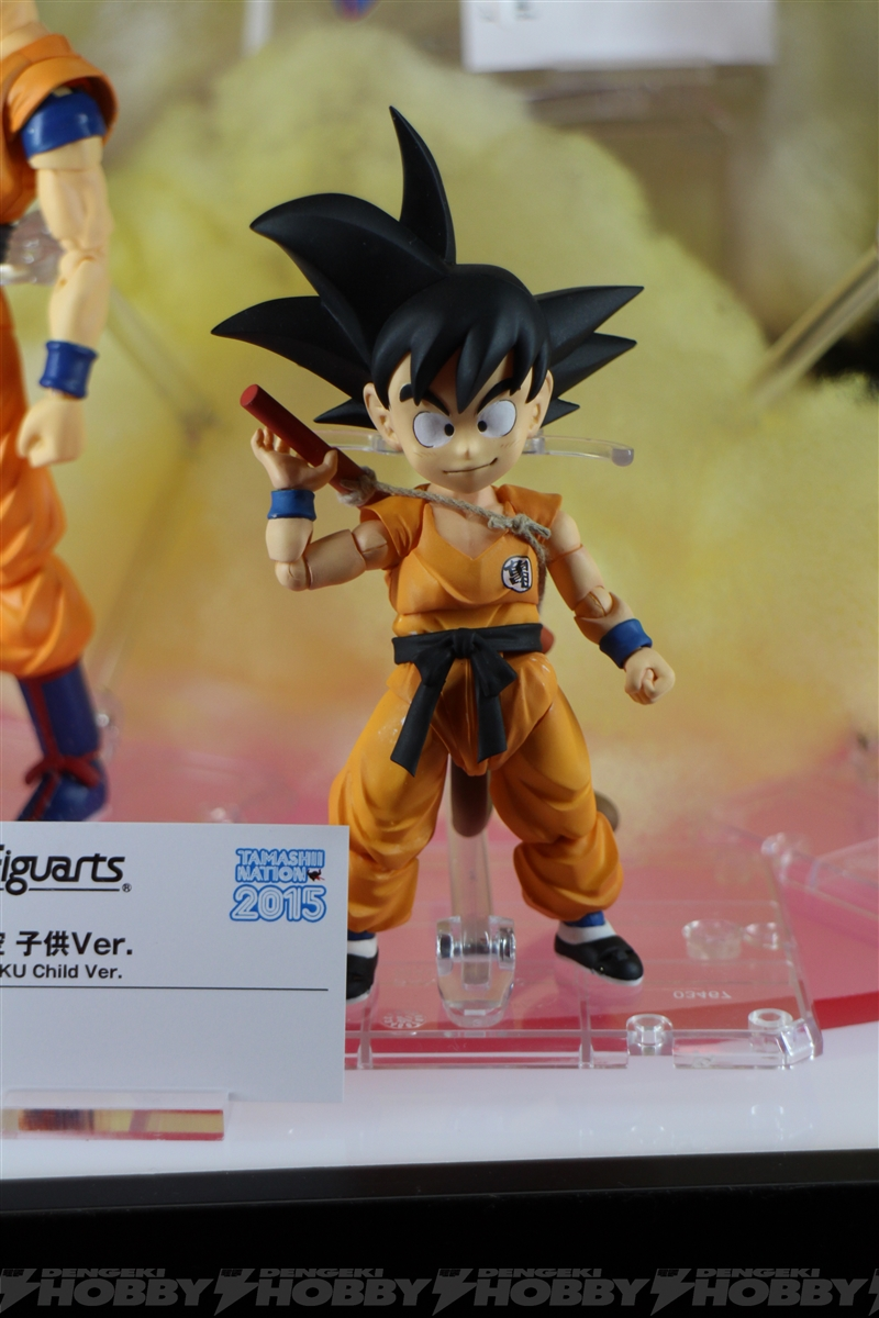 S H E Together Forever Hebe: S.H. Figuarts Dragonball Z Reference Guide