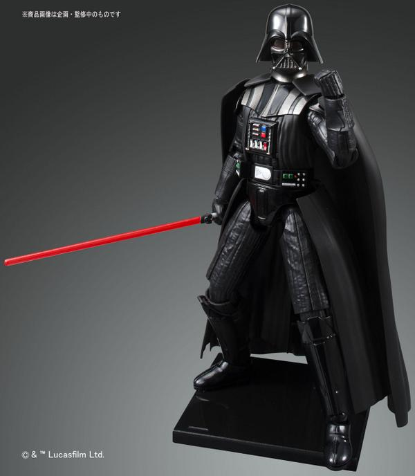 hobby kits 1 12 scale. Bandai Star Wars Darth Vader Model Kit 005 Hobby Kits 1 12 Scale